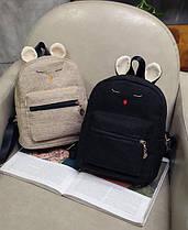 Стильный набор с ушками и мордочкой зайчика, рюкзак сумка косметичка , фото 2
