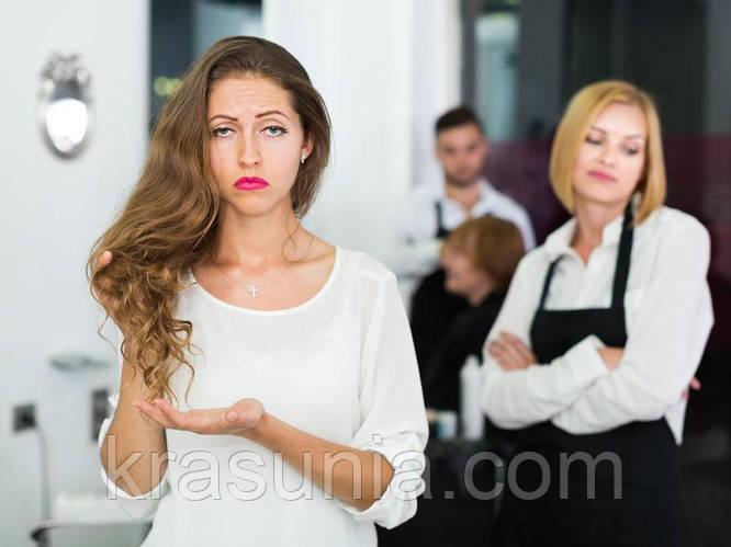 Одиннадцать серьезных ошибок в работе с жалобами клиентов