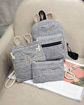 Стильный набор с ушками и мордочкой зайчика, рюкзак сумка косметичка , фото 3