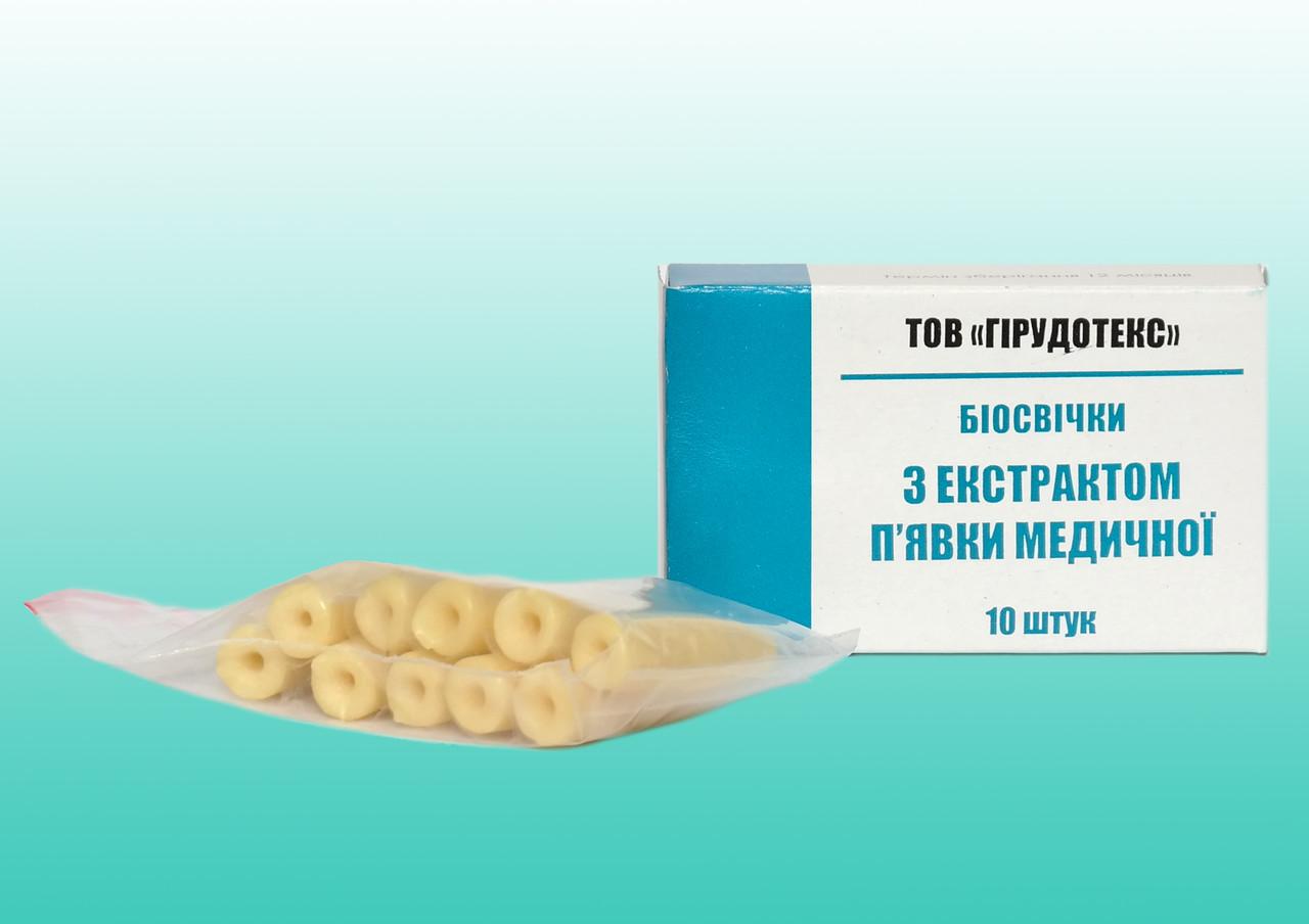 Свечи от простатита в украине грязь от простатита купить