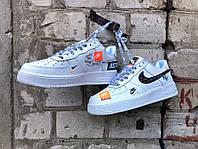 Стильные молодженые кроссовки кроссовки Nike Air Force