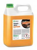 """Нановоск с защитным эффектом """"Nano Wax"""" (5л)"""