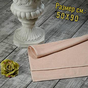 Махровые полотенца 50х90 см, Узбекистан, пл.:400 гр./м2, Цвет: Кремовый