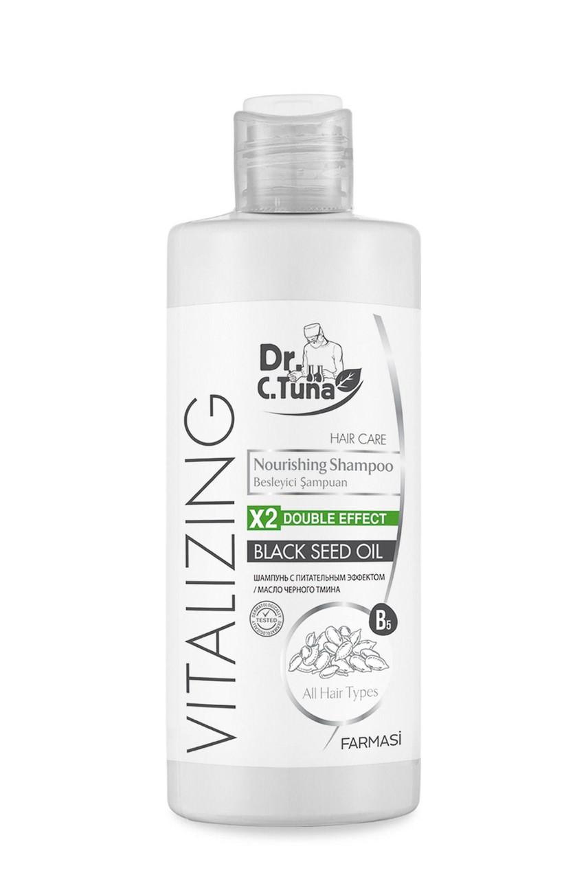Шампунь для волос с черным тмином Farmasi Dr. Tuna Black Seed Oil Shampoo Vitalizing