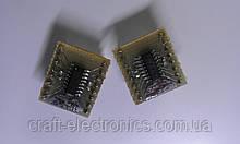 CY2308-4 Модуль на мікросхемі CY2308-4