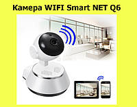 Камера WIFI Smart NET Q6