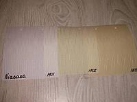 Вертикальні тканинні жалюзі Water різної колірної гами 127 мм