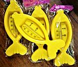 Термометр водный. Рыбка., фото 3