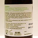 Косметическое масло для массажа лица, шеи, декольте Дамасская роза (S. Tvardovska), фото 3