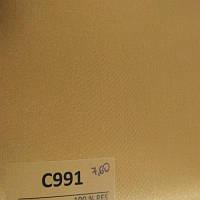 Рулонные шторы Блэкаут C-991 коричнево-желтый
