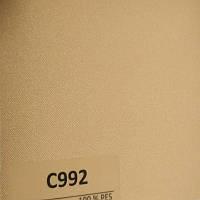 Рулонные шторы Блэкаут C-992 бежево-желтый