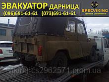 Эвакуатор Киев Дарница