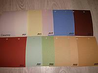 Вертикальные тканевые жалюзи Creppe разной цветовой гаммы 127 мм