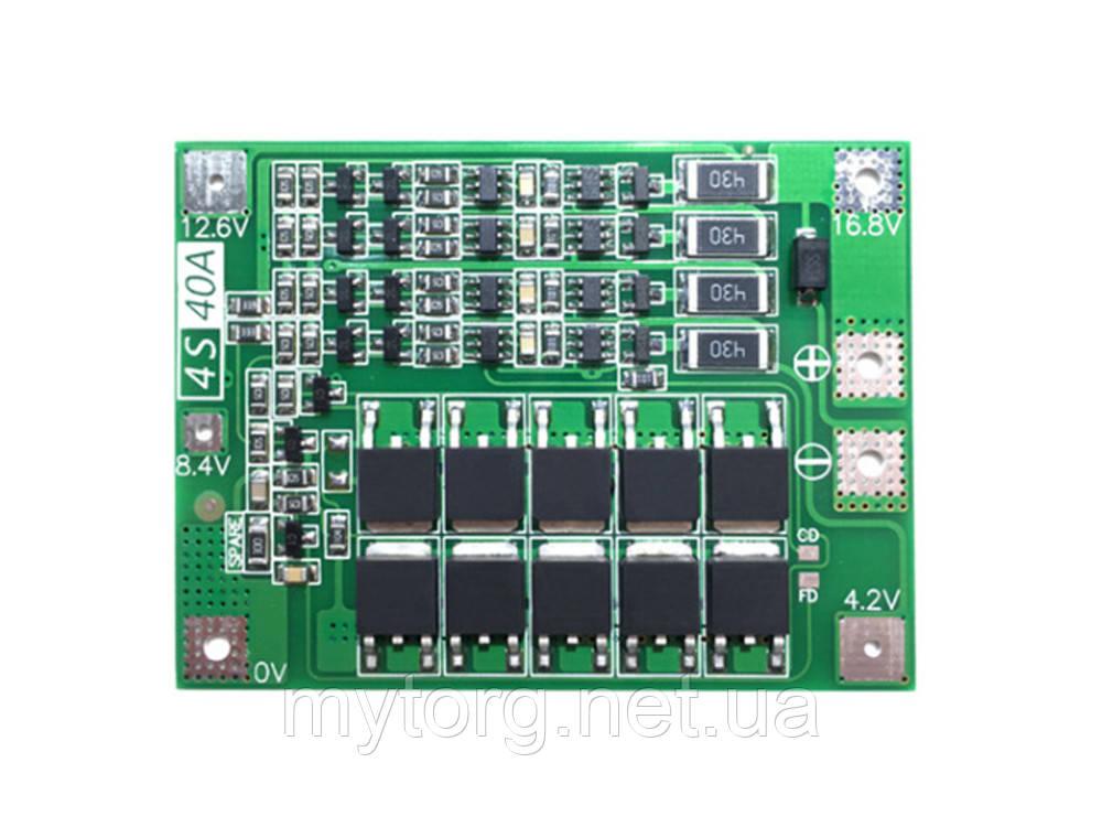 BMS Контроллер 4S Li-Ion 18650 40A балансировочная версия