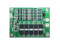 BMS Контроллер 4S Li-Ion 18650 40A балансировочная версия, фото 1