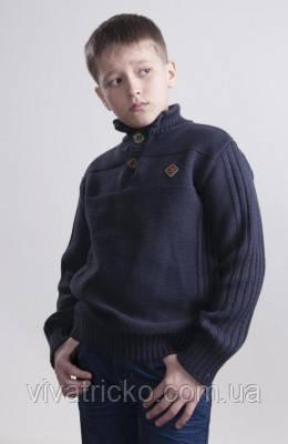 Свитер для мальчика на рост 122-146