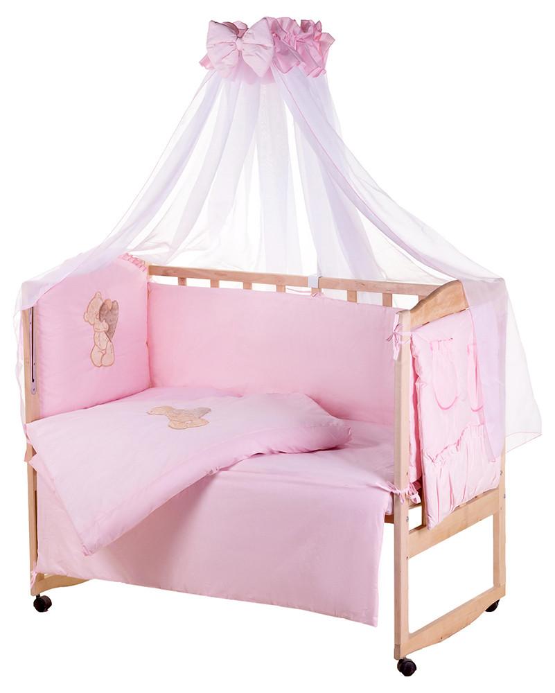 Детская постель Qvatro Gold AG-08 аппликация  розовый (мишка стоит с сердцем)