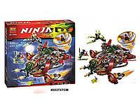 "Конструктор ""Ninjago""10398"