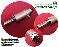 Стоматологический пневматический микромотор Denshine, 4-х канальный C