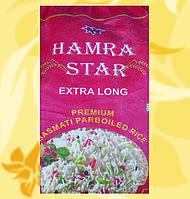 Пропарений басматі рис, екстра довгий, Hamra Star Premium Basmati Rise 5кг, ЕХТ