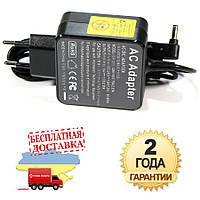 Сертифицированный блок питания KFD для Asus 19V 2.37A UX21A/31A/Q200