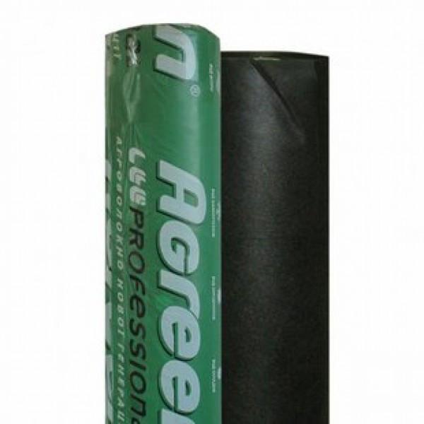 Агроволокно черное 1,6 x 50 м плотность 50 г/м. кв. перфорированное Agreen
