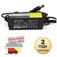 Сертифицированный блок питания KFD для LG 19V 1.7A (6.5*4.4 mm)