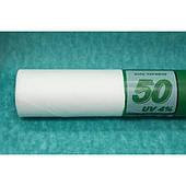 Агроволокно белое 4,2 x 100 м плотность 50 г/м. кв. Agreen