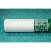 Агроволокно белое 6,35 x 100 м плотность 50 г/м. кв. Agreen
