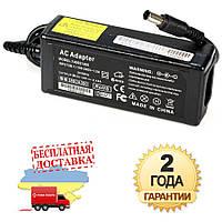 Сертифицированный блок питания KFD для Samsung SyncMaster LED мониторов 14V 2.14A