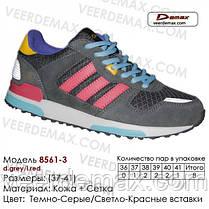 Кросівки жіночі сітка Demax розміри 37-41
