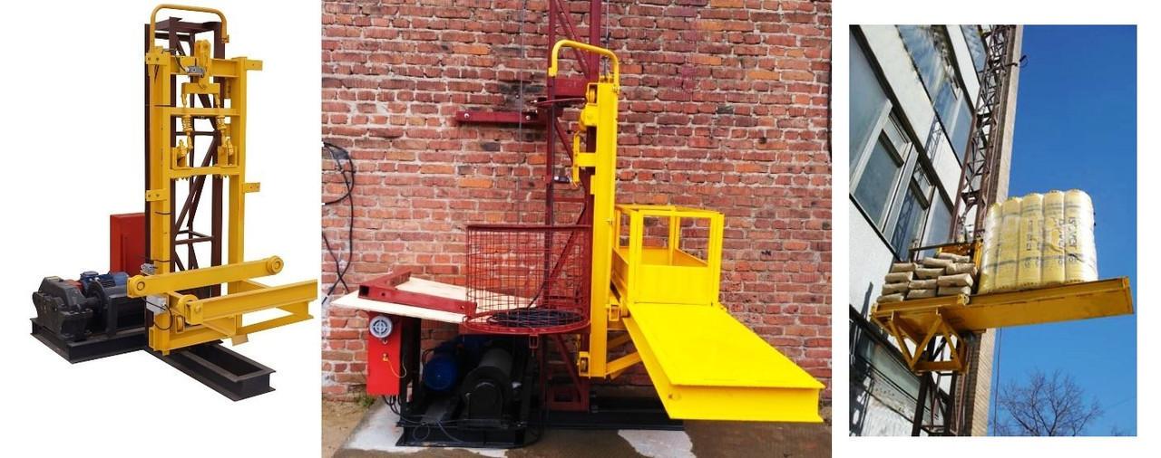 Висота підйому Н-49 метрів. Щоглові підйомники для подачі будматеріалів, Будівельний підйомник на 500 кг.