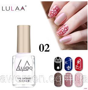 Лак для стемпинга Lulaa 6 мл (белый) № 2