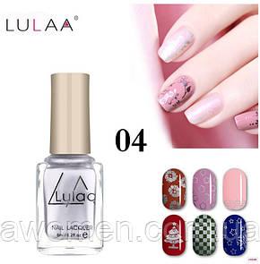 Лак для стемпинга Lulaa 6 мл (серебро) № 4