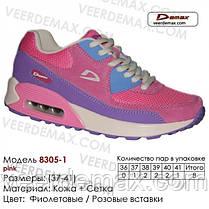 Кросівки жіночі AIR MAX сітка розміри 37-41
