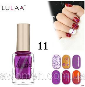 Лак для стемпинга Lulaa 6 мл (фиолетовый с блестками) № 11