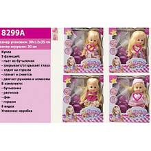 Кукла функц 8299A 4 вида муз пьет/пис бут горшок фен расческа в кор. 30*12*35см