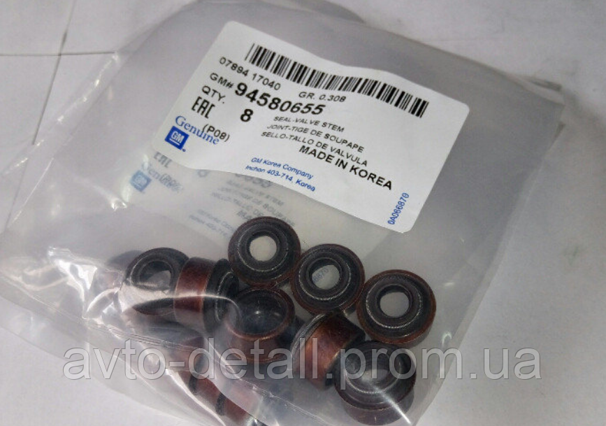 Сальники клапанів Ланос 1,5 (к-кт 8 шт) GM 90215296