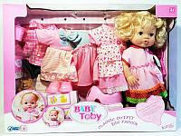 """Пупс функц. """"Baby Toby"""" 30800-8"""