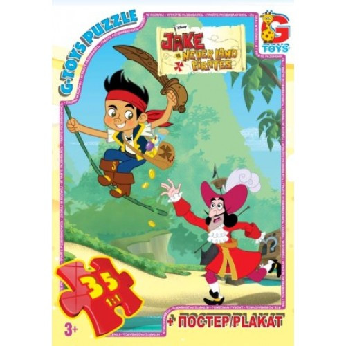 Пазли G-Toys 35 (783) Джейк та пірати Нетландії