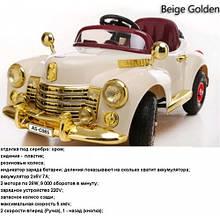 Электромобиль BS8888 на резиновых колесах. Buick RETRO (цвет бежевый 126x66x38