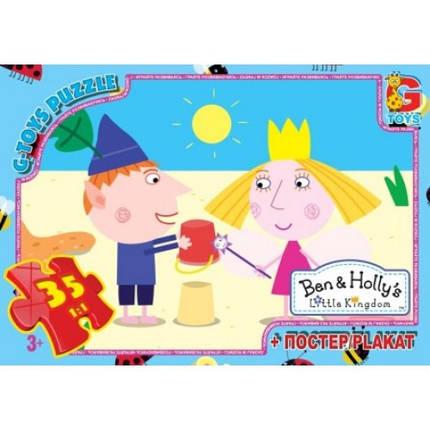 Пазли G-Toys 35 (738) Маленьке королівство Бена та Холлі, фото 2