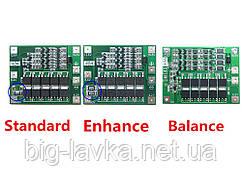 BMS плата защиты 4S Li-Ion 18650 40A балансировочная версия