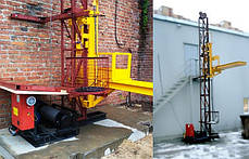 Висота підйому Н-13 метрів. Щогловий підйомник для подачі будматеріалів, будівельні підйомники 500 кг., фото 3
