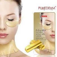 Маска гидрогелевая с коллоидным золотом для шеи и патчи для области вокруг глаз Eye & Neck Hydro Gold Gel Mask