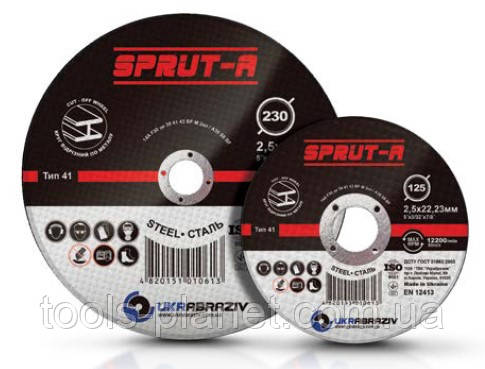 Круг отрезной по металлу Sprut-A 115x1.2x22.2