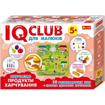 Пазли 6354 навчальні: Вивчаємо продукти харчування. IQ-club для малюків (укр)(208.98), фото 2