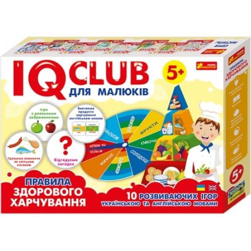 Пазли 6357 навчальні: Розвага з навчанням.Здорове харчування. IQ-club для малюків (129)