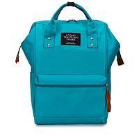 Женский рюкзак сумка городской школьный Living Зеленый, фото 1