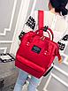 Жіночий сумка рюкзак міський шкільний Living Червоний, фото 3